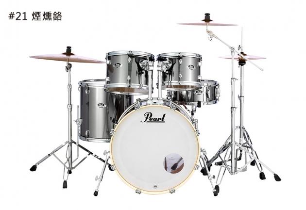 Pearl EXPORT 系列爵士鼓 (EXX) 1
