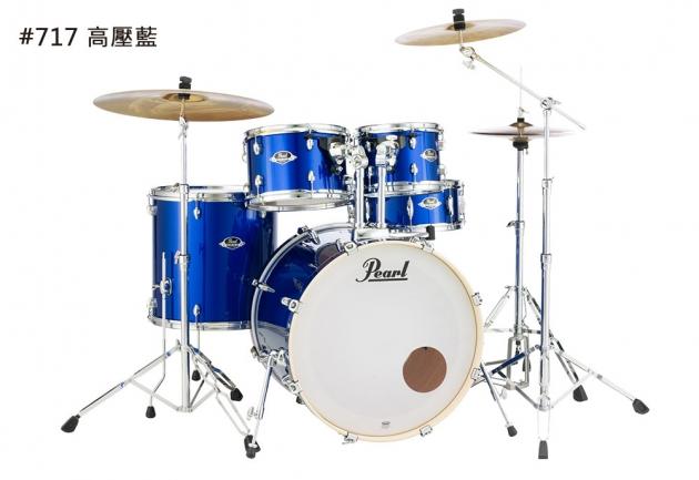 Pearl EXPORT 系列爵士鼓 (EXX) 6