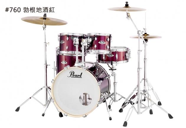 Pearl EXPORT 系列爵士鼓 (EXX) 8
