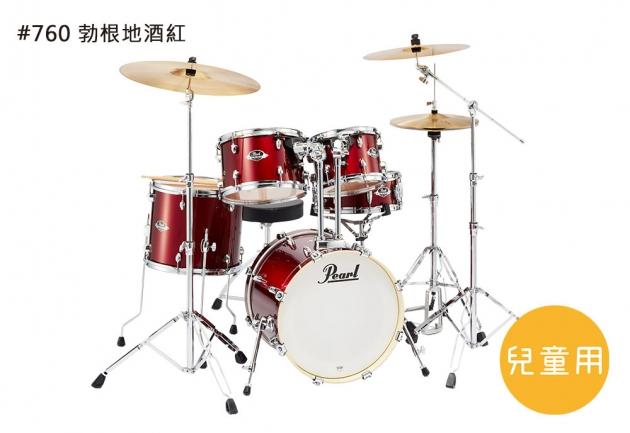 Pearl EXPORT 系列爵士鼓 (EXX) 10