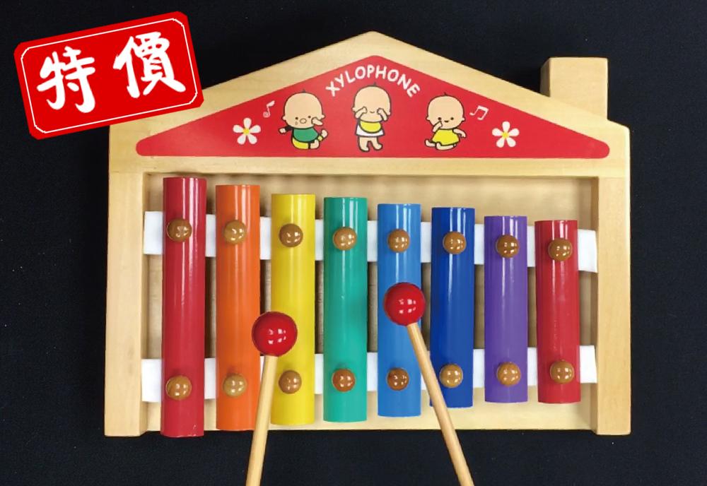 兒童鐘琴 (樣品特惠) 2